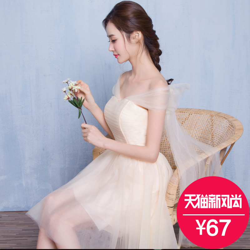 2016 spring and summer new korean short paragraph bridesmaid dress champagne bridesmaid dresses sister regiment skirt dress was thin woman