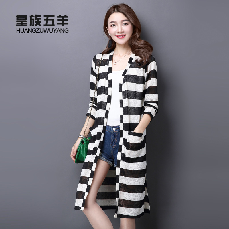 2016 spring and summer new korean women summer long section of thin black and white stripes split knit sweater sun shirt outside the ride female