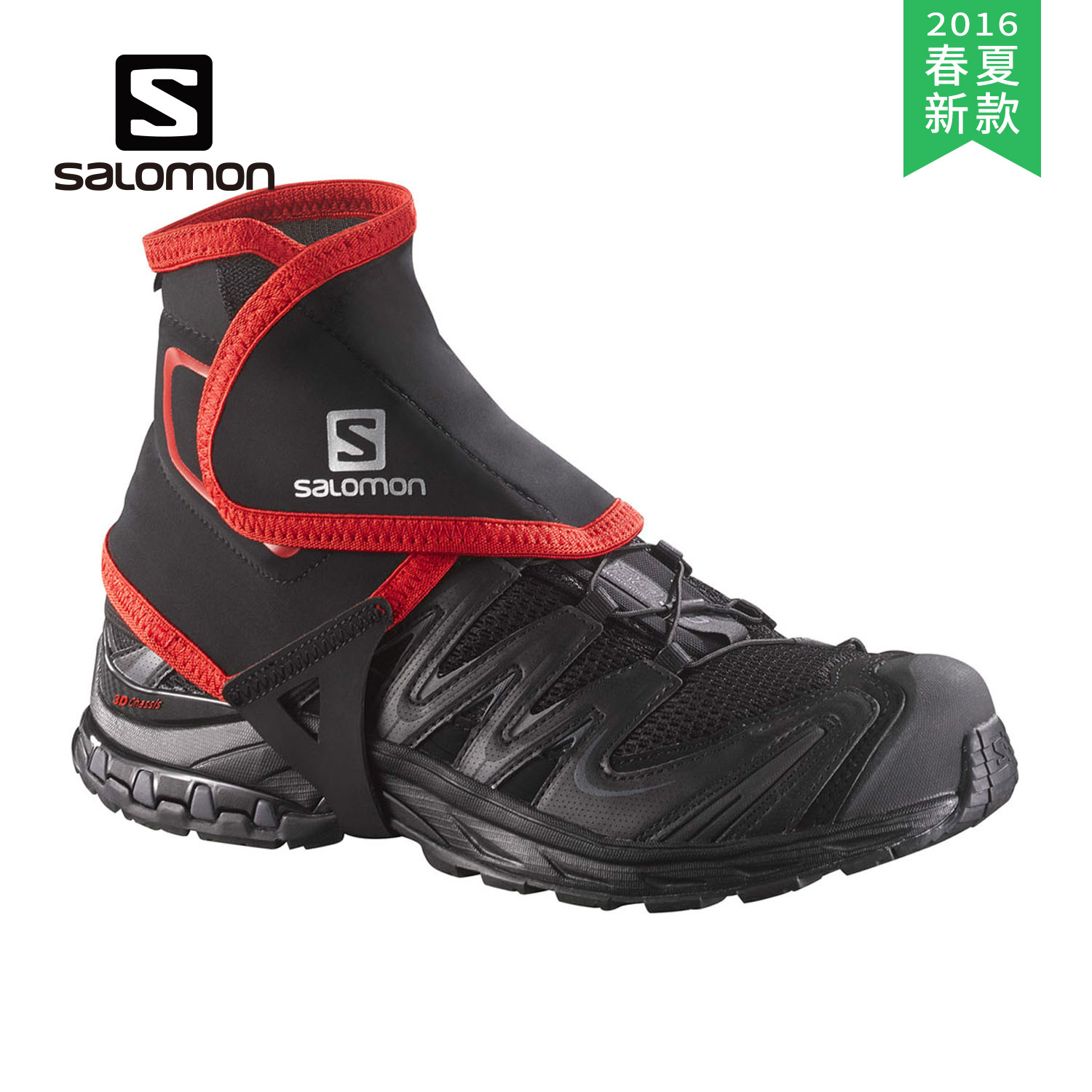 [2016] spring and summer salomon/salomon trail gaiters high leggings 380021