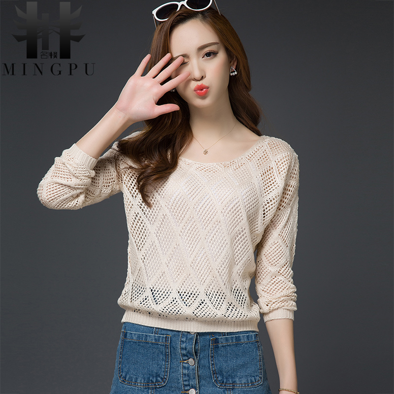 2016 spring new sweater female shirt female piece sweater female korean version of a short section of hollow hedging sweater women