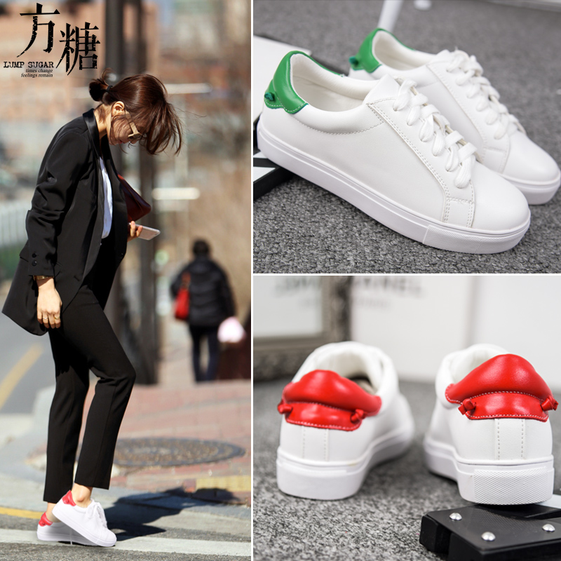 2016 spring new white shoes sports shoes with the money big influx of white flat shoes white shoes green tail