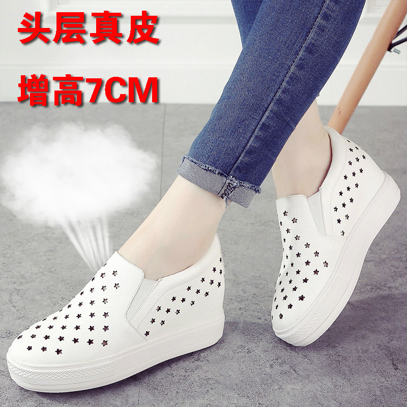 2016 summer hollow breathable first layer of leather casual shoes women within the higher tourism shoes white shoes small yards 34 yards leather