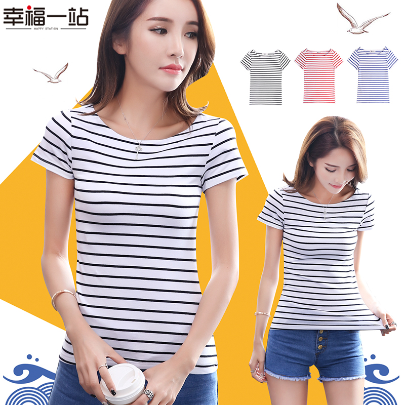 4e461fa63782 Get Quotations · 2016 summer korean version of the thin horizontal stripes  slim was thin large size t-