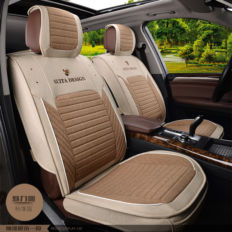 2016 summer new four seasons general flax car seat chery e3 yi ruize 7 flag clouds 5 tiggo 3 seat cushion