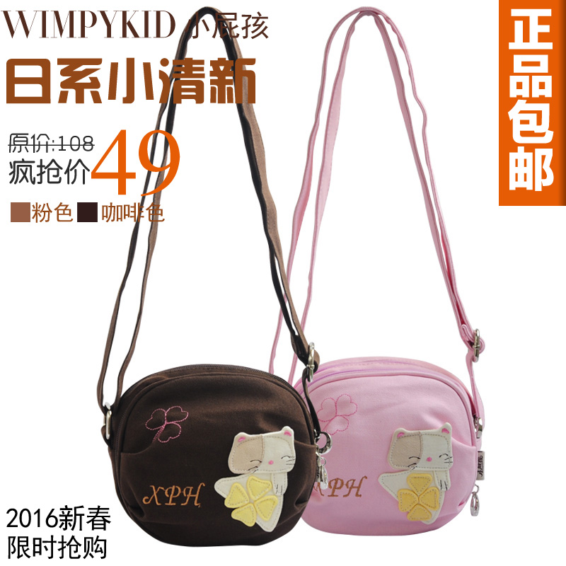 cb466a0eed Get Quotations · 2016 summer new japanese cute mini canvas messenger bag  shoulder bag lady small round shape bag