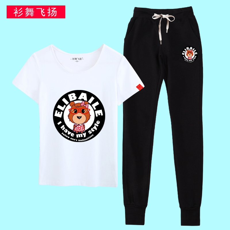 2016 summer new slim was thin piece suit large size casual sportswear korean version sports pants female feet