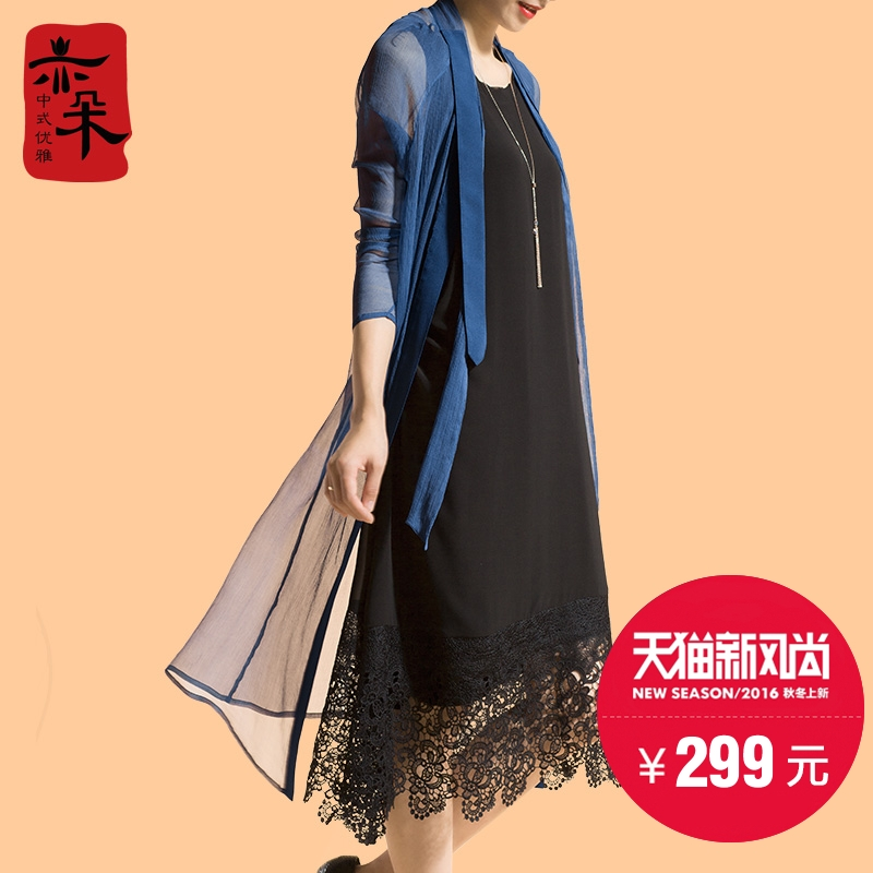 2016 summer new upscale shun yu crepe silk cardigan female temperament coat and long sections shawl air conditioning shirt thin section