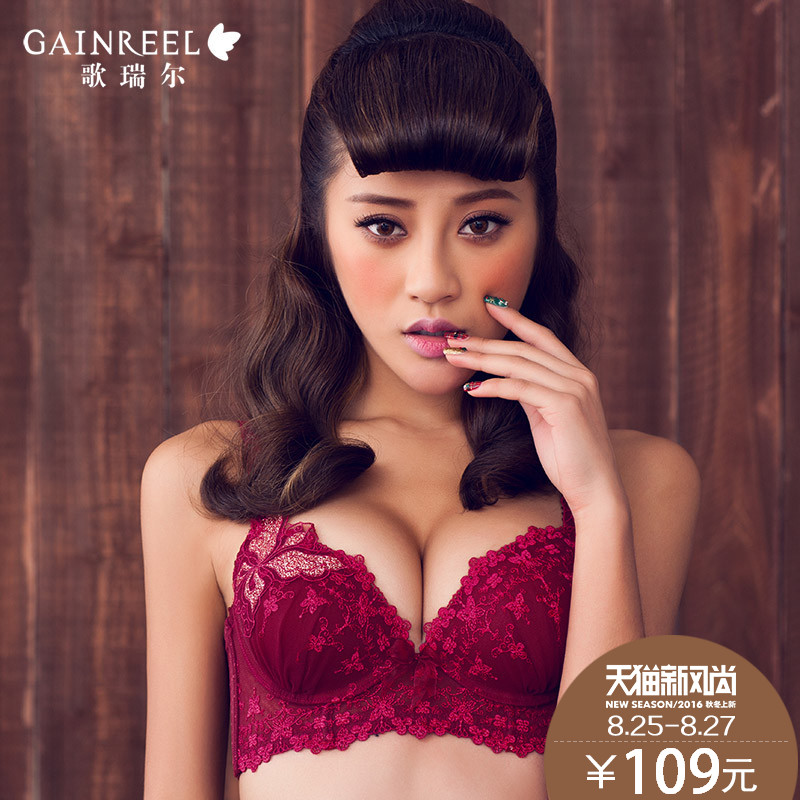 2016 summer sweet song riel sexy fashion embroidery small chest gather underwear bra ms. wen song su smoke
