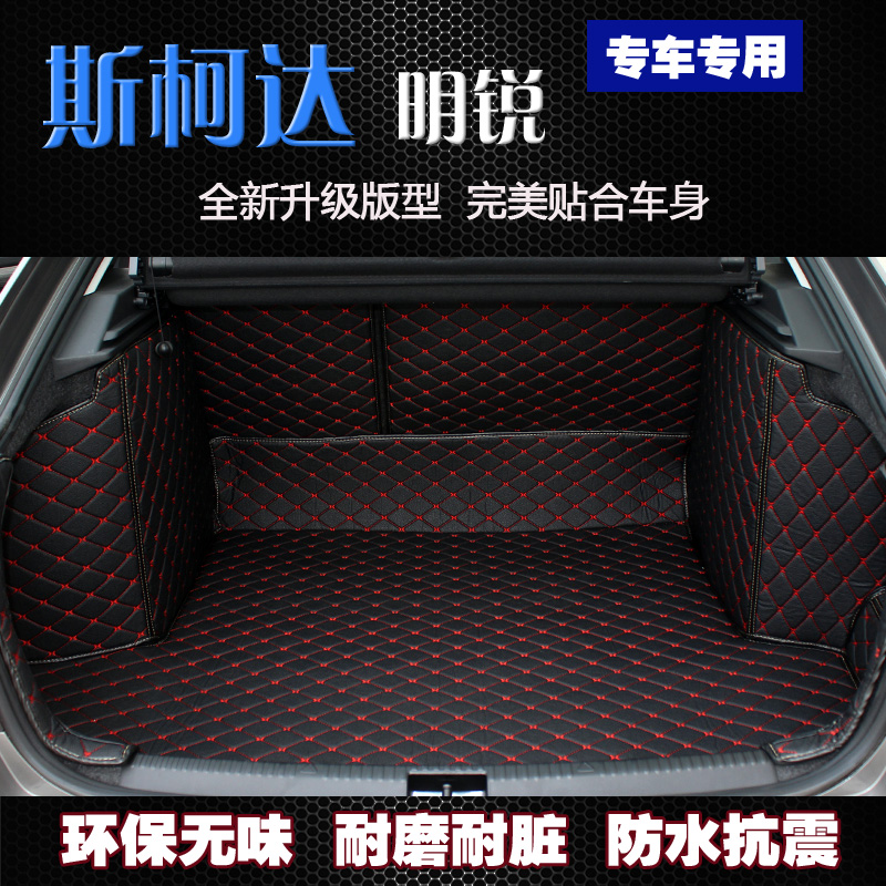 2017 new skoda octavia models 17 models octavia special car trunk full surround trunk mat modification