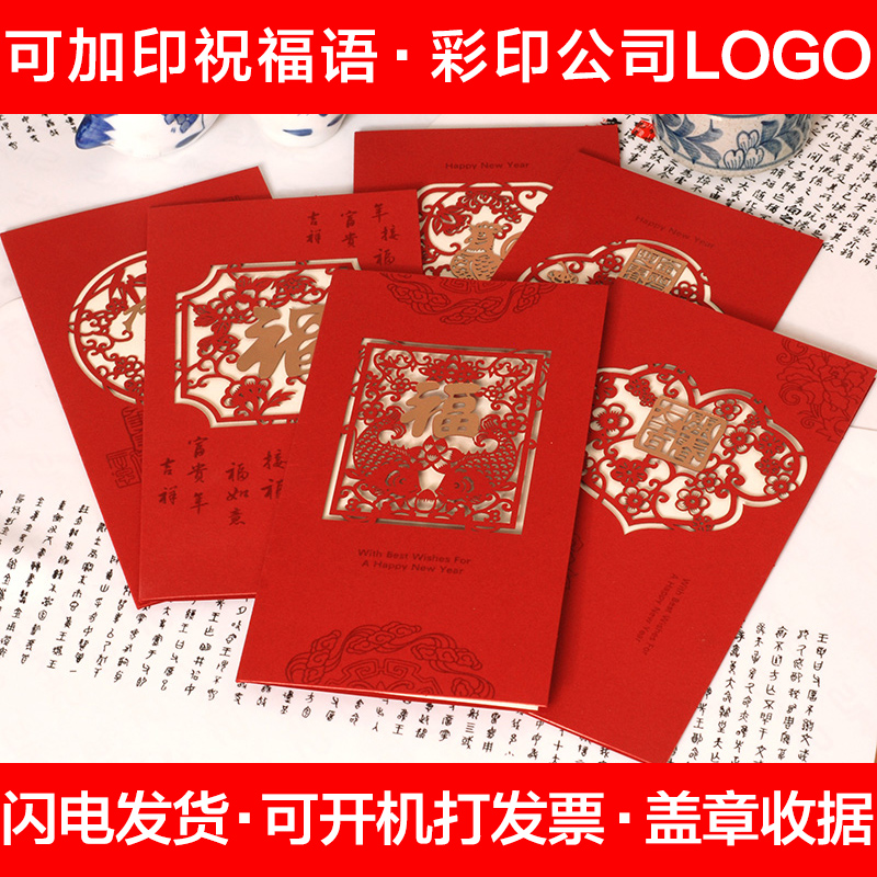 China greeting card printing china greeting card printing shopping get quotations 2017 papercut chicken year spring festival chinese new year greeting card style new year greeting card m4hsunfo