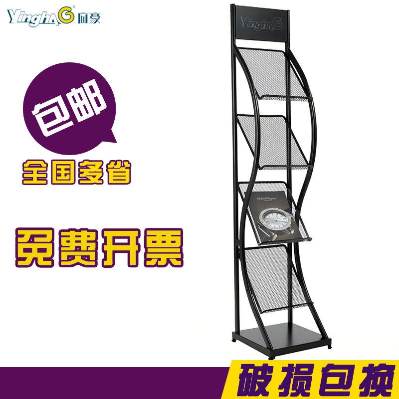2029 iron should ho magazine newspaper rack newspaper rack newspaper rack display data frame publicity rack