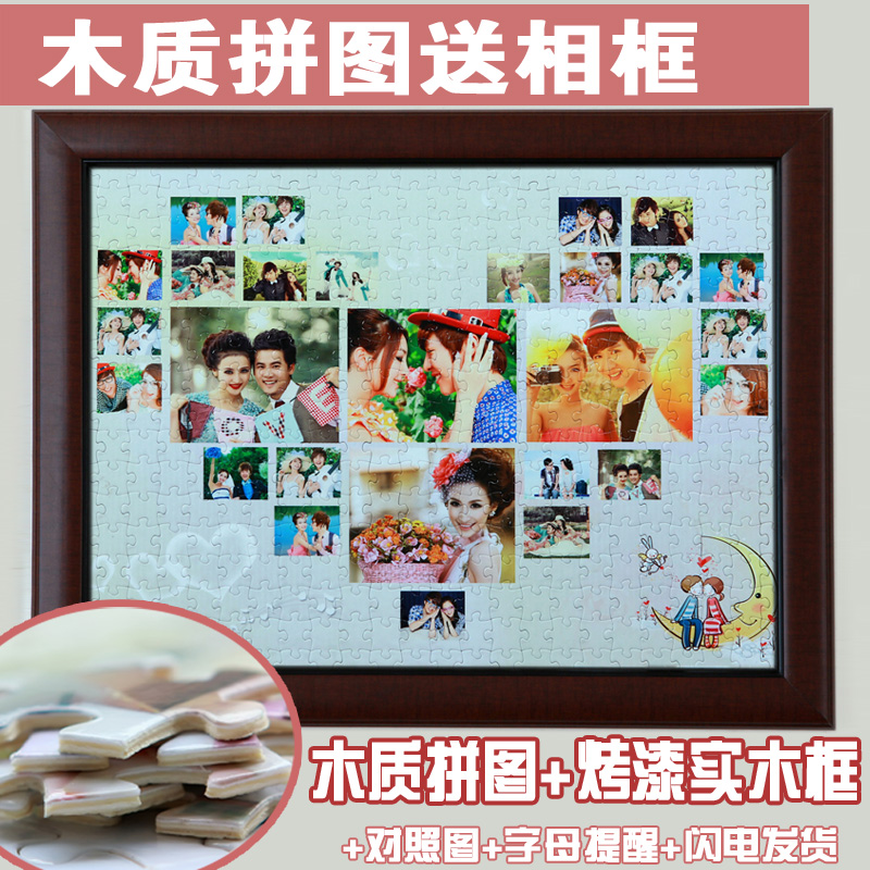 21 inch photo photo puzzles custom diy creative couple custom wooden jigsaw puzzle made of solid wood frame to send