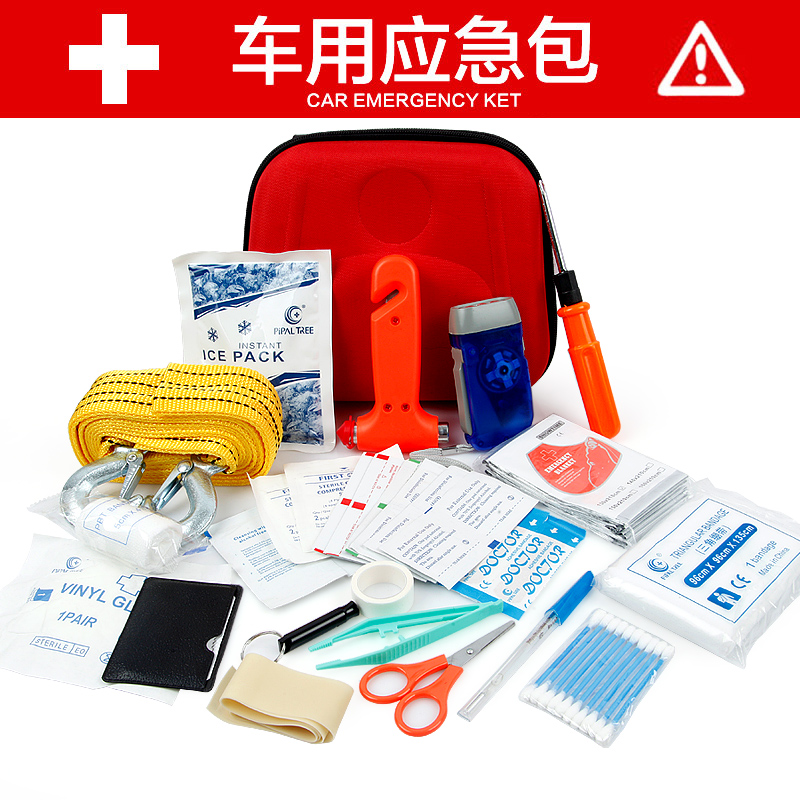 21 pieces of kit car emergency kits first aid kit car security car traveling by car essential supplies supermarket