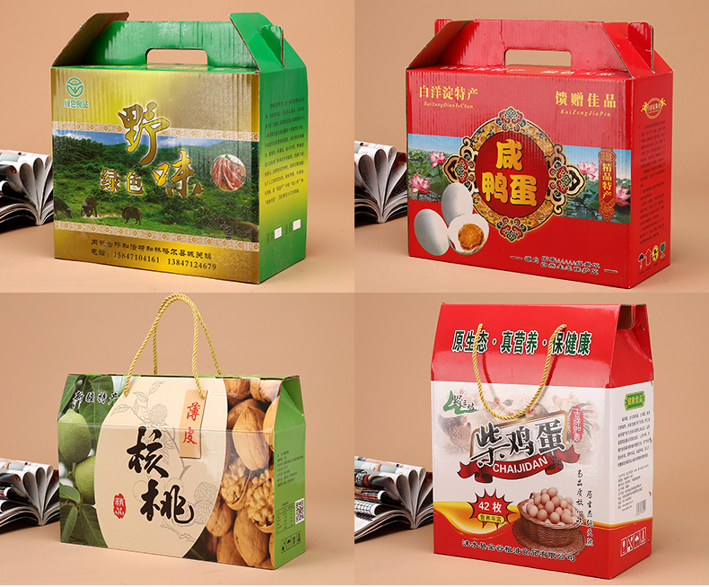 Corrugated packaging boxes custom gift boxes native agricultural products design and printing portable cardboard carton gift box
