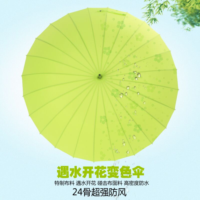 24 unit solid hook umbrella flowering water umbrella skillet creative candy colored female literary small fresh
