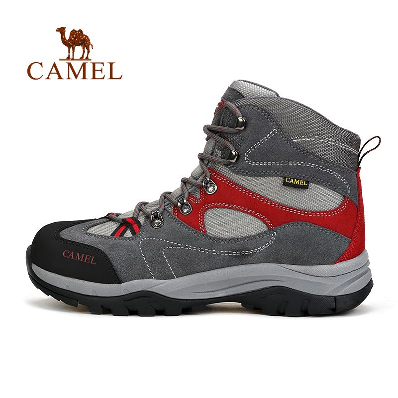 c6f3d7b645 China Top Hiking Shoes, China Top Hiking Shoes Shopping Guide at ...