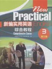 2764364 | new practical english integrated course-3-third edition-(with mp3 cd)