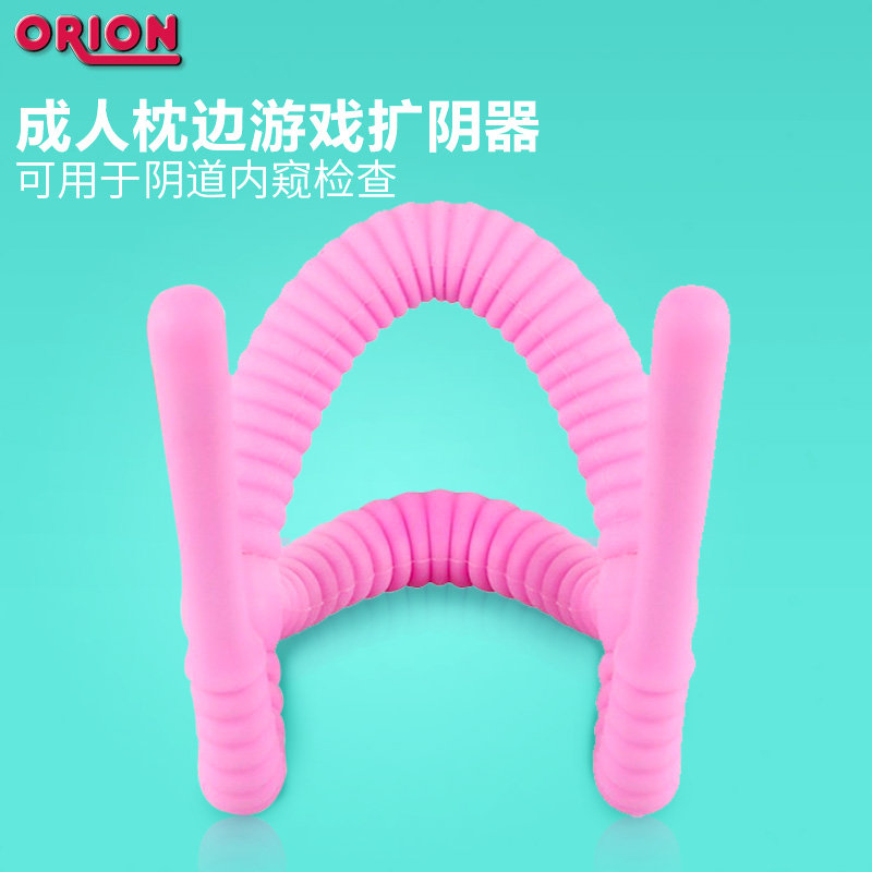 ... Within the female vagina vaginal speculum expansion yam peep  alternative toys sm fun adult couples supplies