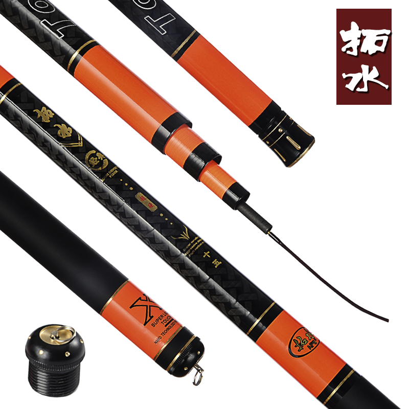 28 tune ultralight superhard taiwan fishing rod fishing rod 5.4 m carbon taiwan fishing rod carp rod fishing rods fishing pole in hand suit