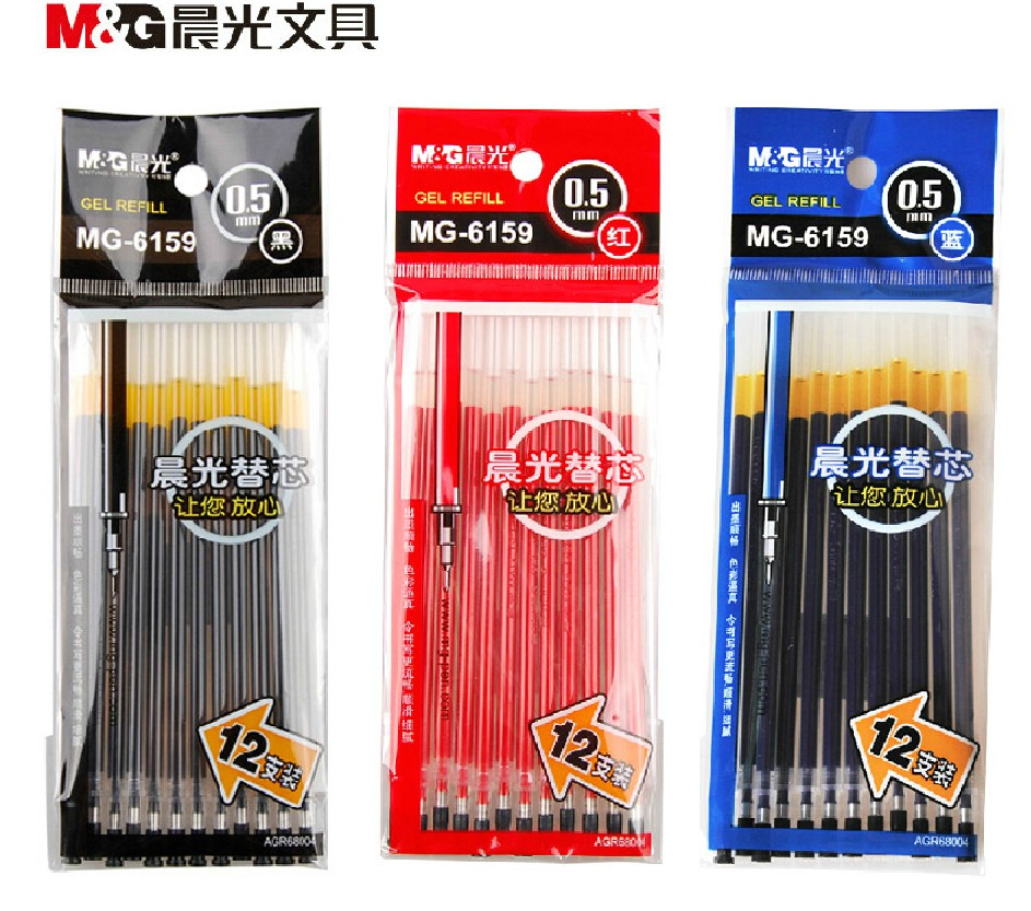29.9 yuan shipping dawn office hulu gel pen core 0.5 water for the core black blue red 12 installed 615 9