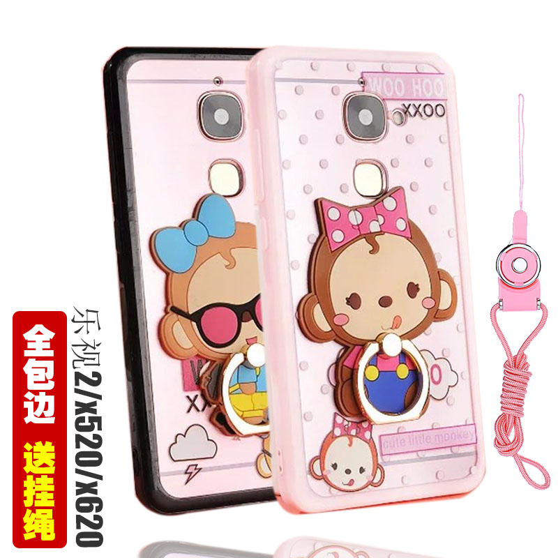 2pro music as music as 2 phone shell protective sleeve music as x620 x520 silicone sleeve fangshuai cartoon finger ring female models