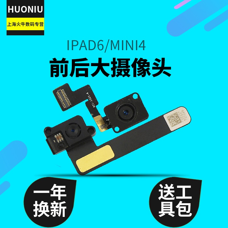 3 4 5 applicable ipad2/6 air1/2 mini mini1/1 2 3 4 the size of the front and rear camera Camera