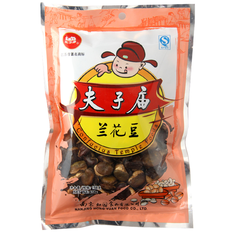 3 bags free shipping authentic confucius temple in nanjing specialty traditional pastry snack snacks orchids beans 158g snacks