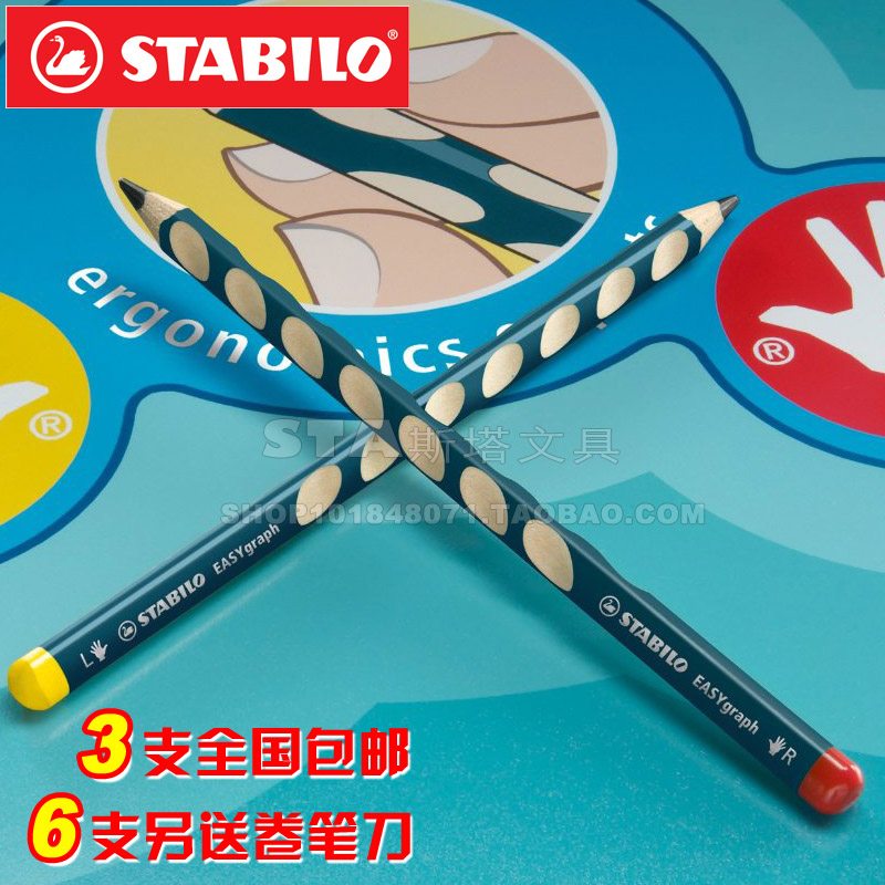 3 free shipping â germany stabilo think pen music music 322 hole lead rough triangle pole pencil penmanship children