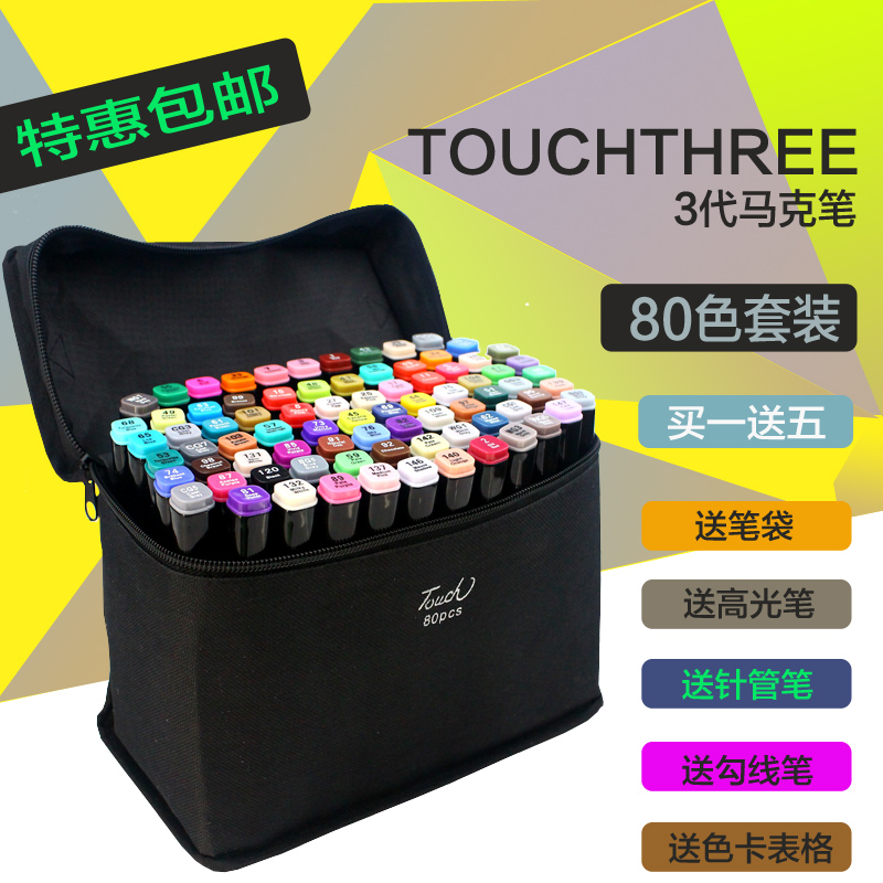 3 generations of genuine touchthree headed alcohol oily marks 80 color pen 40 color 60 color suit student design