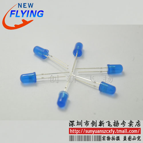 3 MM led light blue bright light emitting diode 3 v sunyuan module agent 200