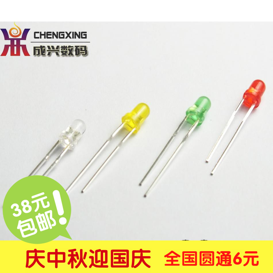 3 MM led light emitting diode green hair green green led light emitting diode line (100 rats)
