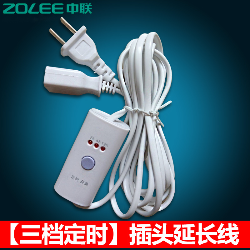 [3] small ceiling fan small fan timing gear timing 3 m extension cable micro wind ceiling fan dedicated Extension cord extension cord