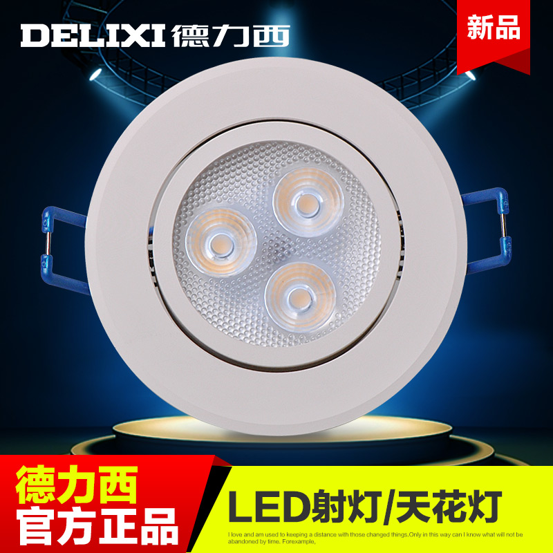 [30] anniversary west germany led lighting a full living room ceiling lights ceiling spotlights backdrop lights