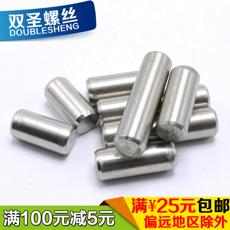 304 stainless steel cylindrical pin gb119 direct sub ¢ ¢ ¢ dowel pin locating pin 1.5 2 2.5*6 -20