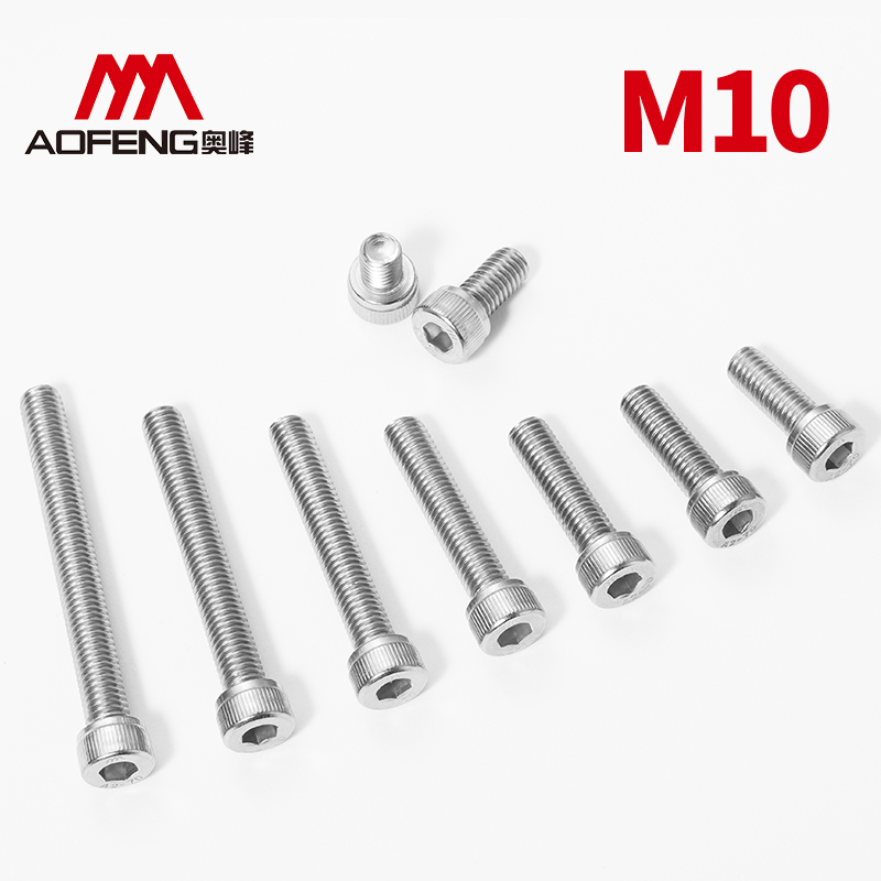 304 stainless steel hex screws a2-70 din912 cylinder head bolt cup head screws m10 * 12-75 M