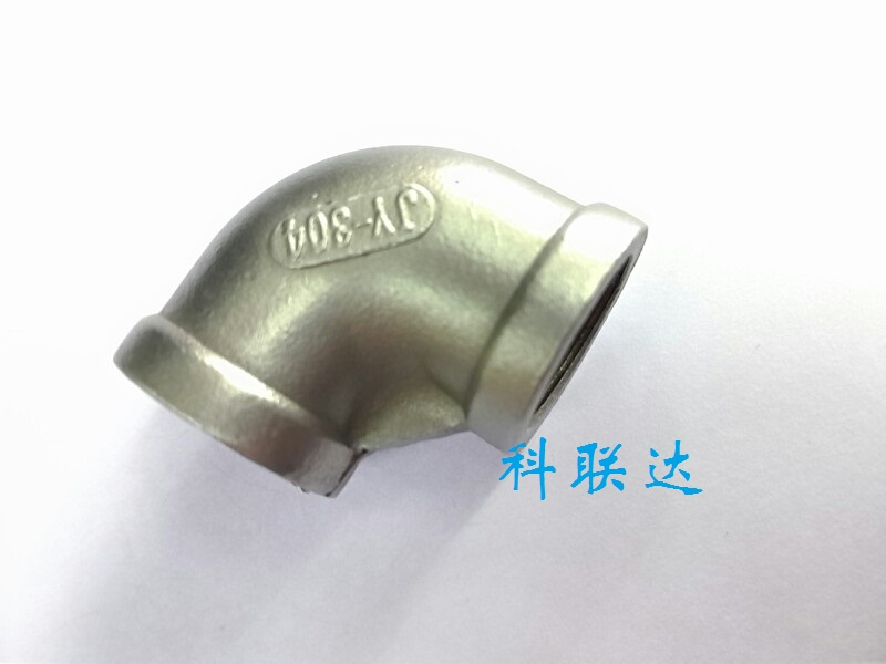 304 stainless steel inner wire elbow stainless steel elbow stainless steel pipe fittings 4 points dn15
