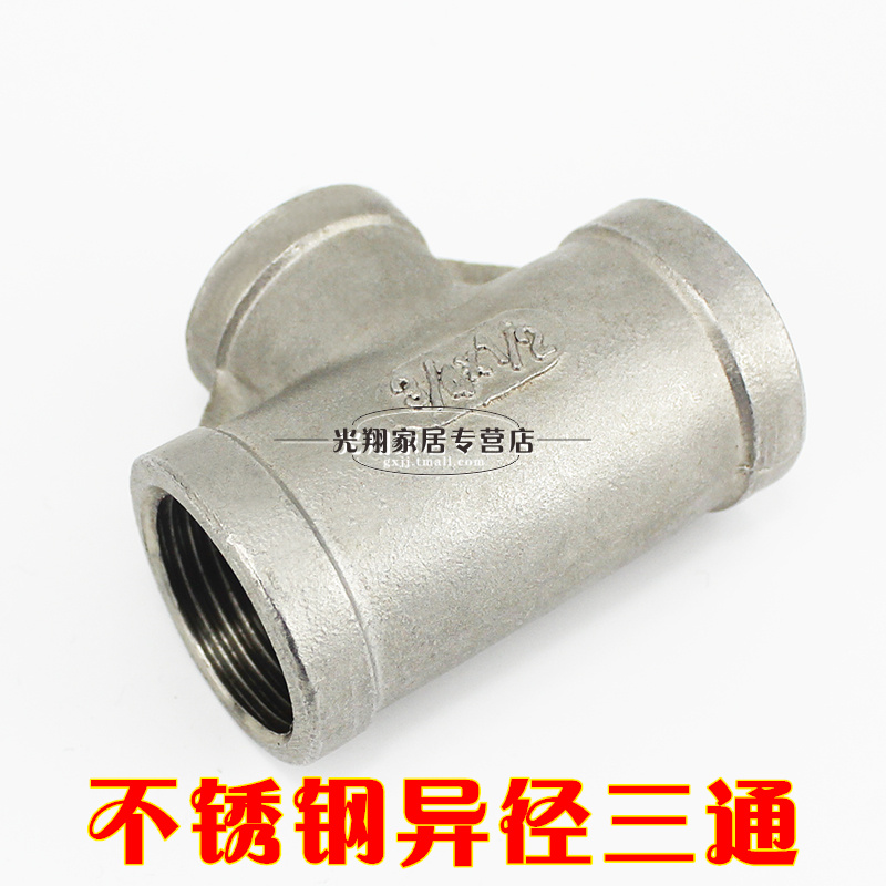 304 stainless steel reducing tee stainless steel inner wire threaded tee reducing tee reducing tee 3 Sub 2 inch