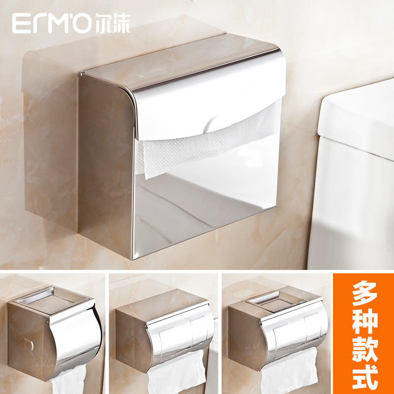 304 stainless steel toilet tissue box tissue box of toilet paper holder hygiene carton waterproof toilet paper roll carton boxes