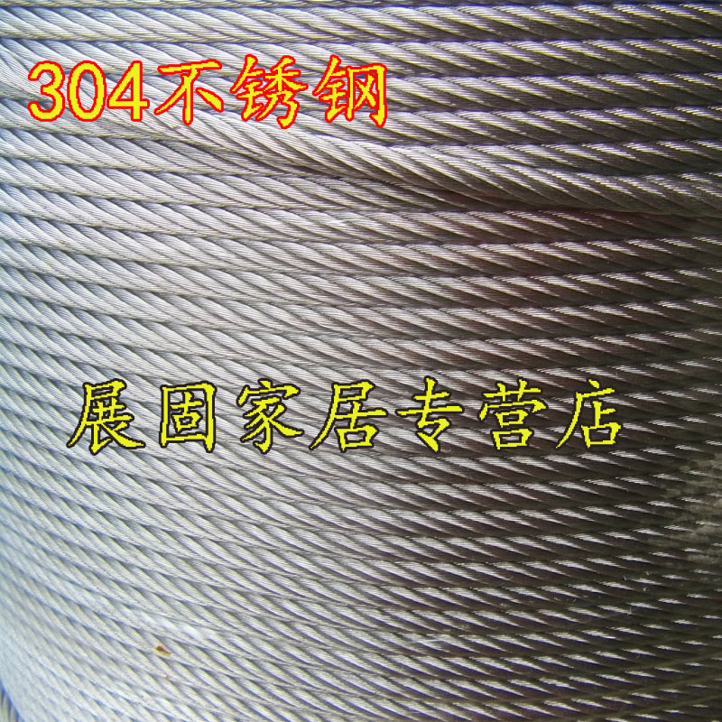 304 stainless steel wire rope 10mm coarse/fine soft wirerope/never rust steel wire rope/crane mold Wirerope
