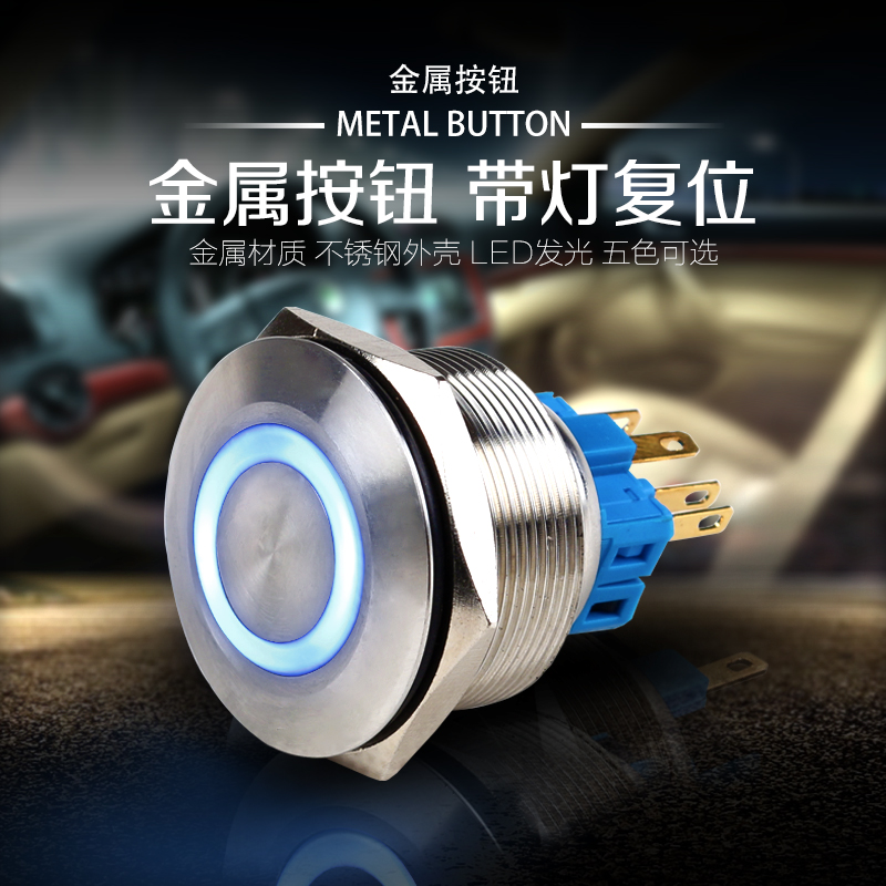 30mm metal stainless steel waterproof rust and corrosion flathead button switch since the reset ringlike led lights 220 v