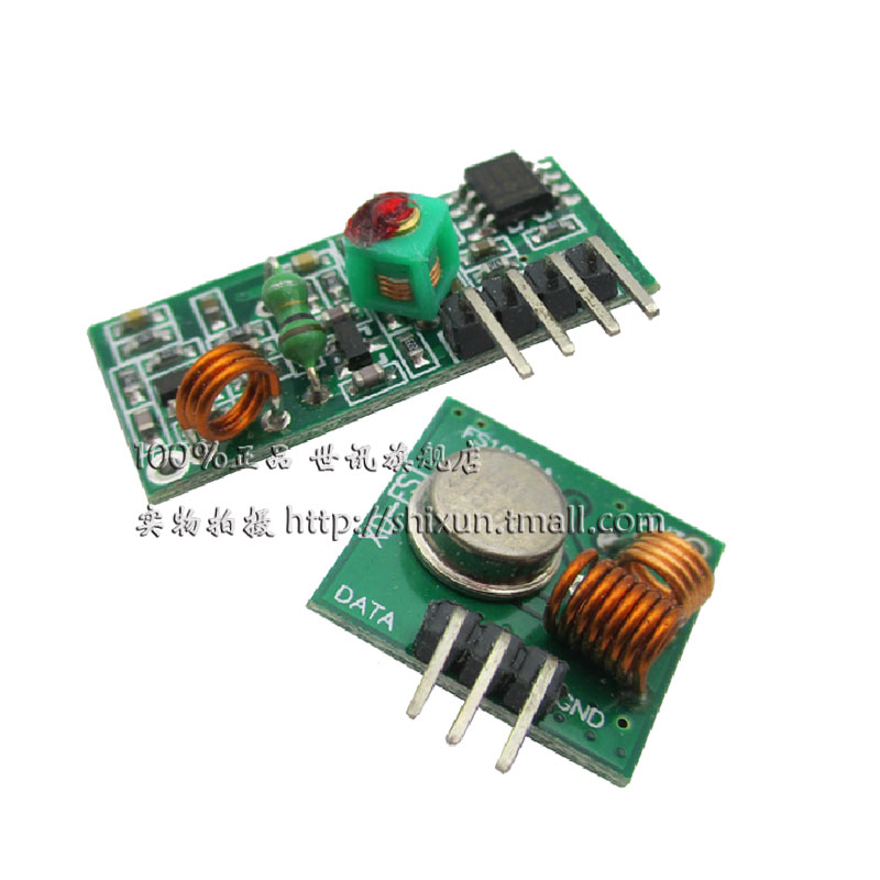 315 m super regenerative module frequency receiver module wireless transmitter module transmitter + receiver set