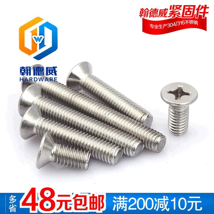 China M2 Machine Screw, China M2 Machine Screw Shopping Guide at