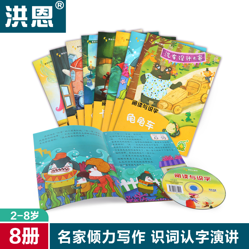 318 supporting materials en point reading pen early childhood reading and literacy literacy children's cognitive point of reading audio books