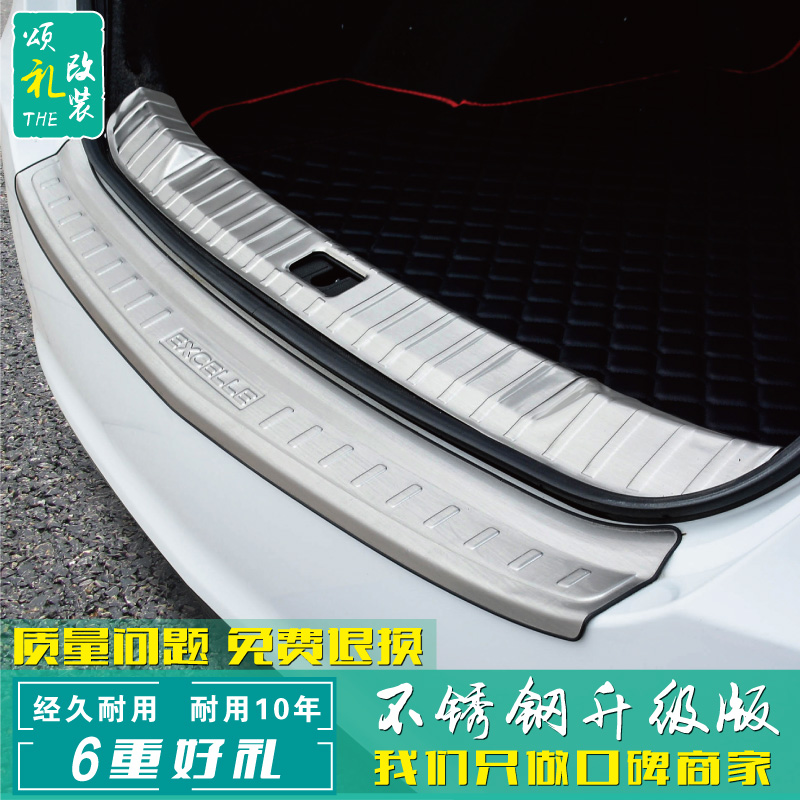 323 familia three generations of the hippocampus s5 s7 m3 m5 m6 modified dedicated rearguard trunk decorative car
