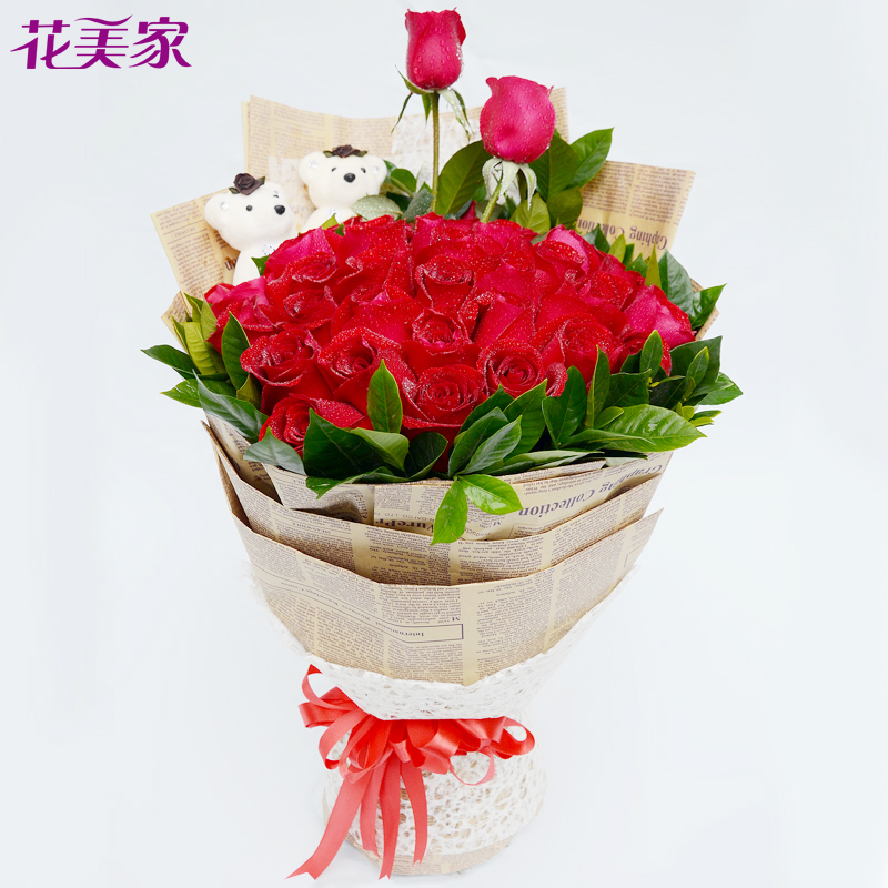 33 red roses bouquet birthday flower delivery tianjin hefei tsinan hangchow large company ningbo city flower delivery flower delivery