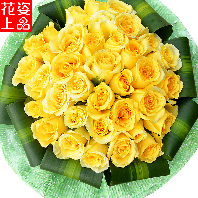 China yellow flowers balls china yellow flowers balls shopping get quotations 33 yellow roses bouquet of flowers wuhan city courier nationwide chengdu chongqing sui ning florist flowers mightylinksfo