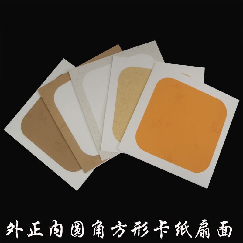 33CM rice paper fan tuanshan jams round fine mounted lenses soft card fan blank calligraphy painting on rice paper wholesale
