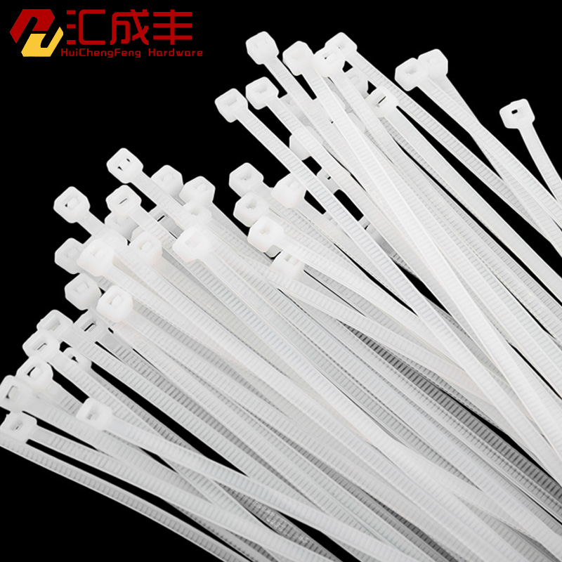 350mm shall come locking nylon cable ties cable tie nylon cable ties 8*250 plastic cable tie white black
