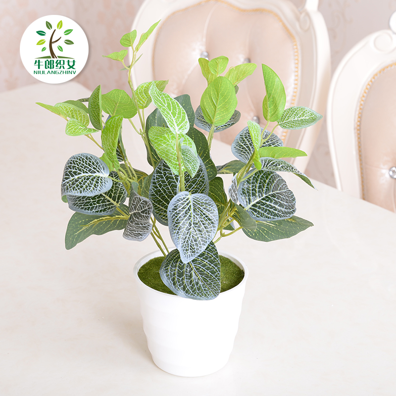 36- 40 cm white mesh leaf plastic artificial flowers artificial flowers small potted plants artificial plants artificial flowers decorate the living room tables placed decorative