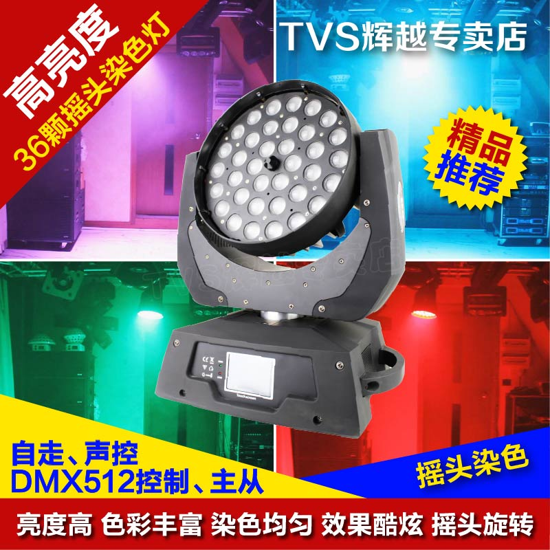 36 w full color stripe shaking his head lamp 4 in 1 high power led wash light bar ktv stage lighting